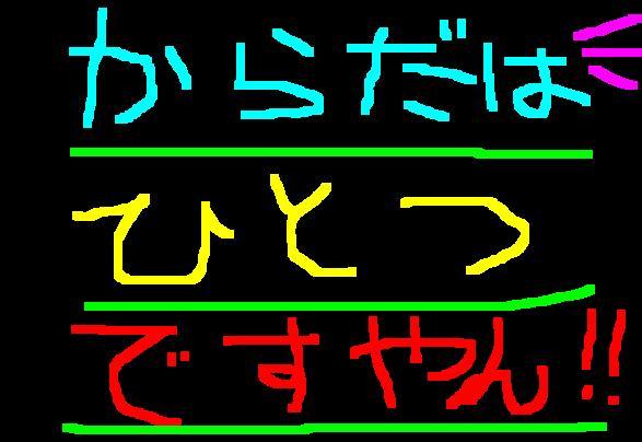 f0056935_20492032.jpg
