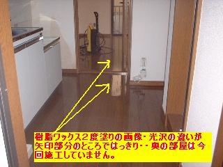 f0031037_17501690.jpg