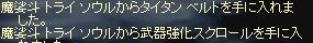 f0043259_1650543.jpg