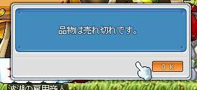 d0087263_17542622.jpg