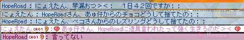 d0087263_17573760.jpg