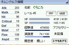 d0083165_1254183.jpg