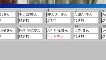 b0010184_9211598.jpg