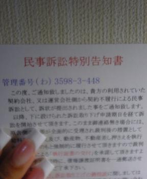 d0021593_10141415.jpg