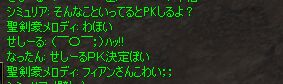 c0022896_20252958.jpg