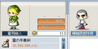 a0092005_15253571.jpg