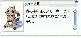c0100406_5215469.jpg