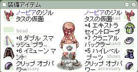 f0032808_0195979.jpg
