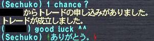 f0105408_13442670.jpg