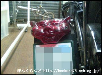 b0080809_0394018.jpg