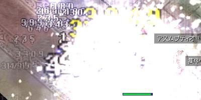 b0022623_19462698.jpg