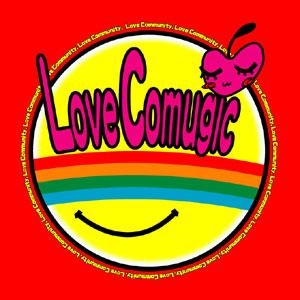 Love Community. 1st Album 「LoveComugic」本日発売!!_e0025035_1503637.jpg