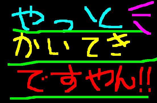f0056935_20315037.jpg