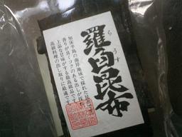 b0091243_19341978.jpg