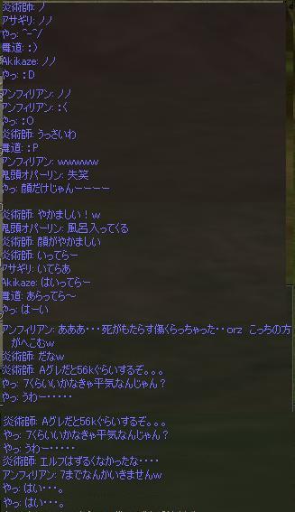 c0110043_9351072.jpg