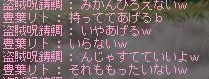 e0112246_6195163.jpg