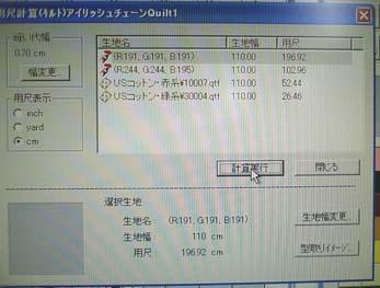 f0090046_19585363.jpg
