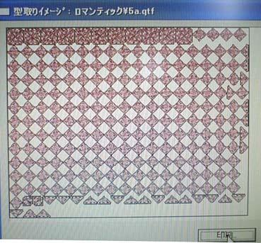 f0090046_2021840.jpg