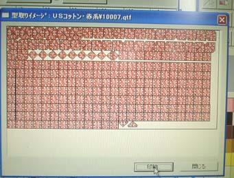 f0090046_2094834.jpg