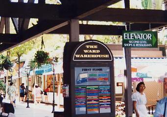 ハワイの風景 (4) ハワイ的、あまりにハワイ的な風景_c0011649_1385762.jpg