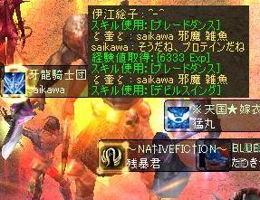 f0060649_16363128.jpg
