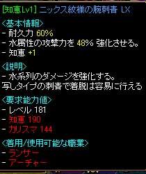 う~ん・・・_f0016964_953146.jpg
