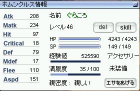 d0083165_12343718.jpg