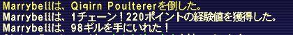 d0085166_0562055.jpg
