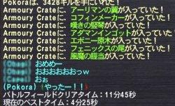b0070876_195041.jpg