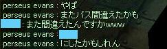 f0101176_19222663.jpg