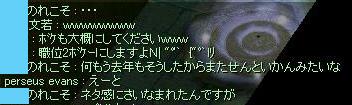 f0101176_19224011.jpg