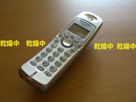d0043478_23394173.jpg