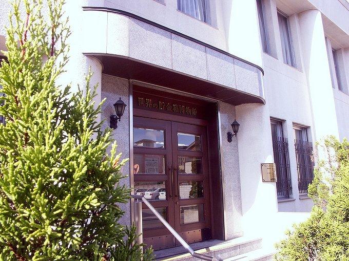 尼崎信用組合旧本店_f0116479_1394870.jpg