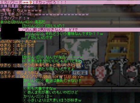 f0011782_24750100.jpg