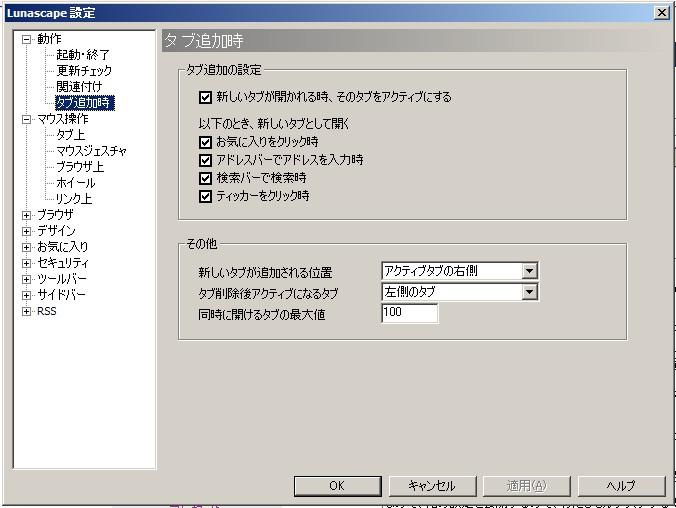 c0112583_7415212.jpg