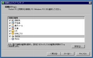 b0029688_23162039.jpg