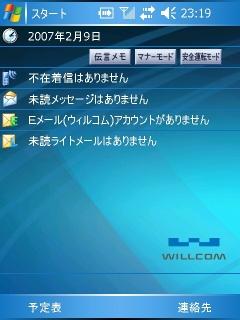 b0029688_2320309.jpg