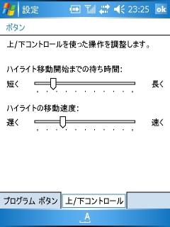 b0029688_23261848.jpg