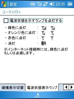 b0029688_2336735.jpg