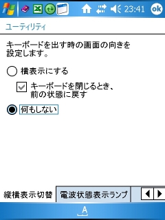 b0029688_23435672.jpg
