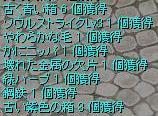 f0045494_161758.jpg
