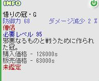 b0094998_1156449.jpg