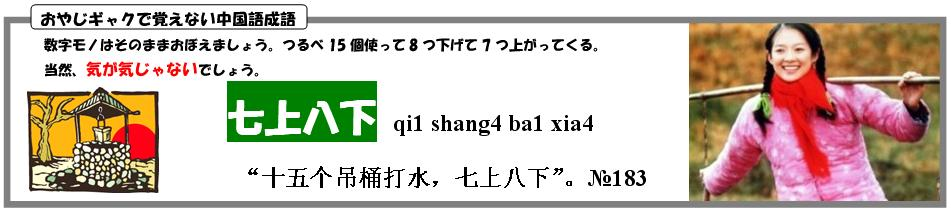 b0103502_14153198.jpg