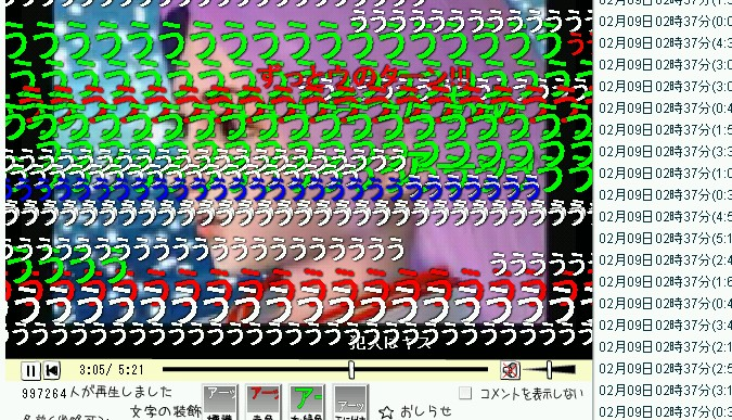 b0096204_185852.jpg