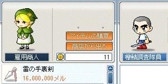 a0092005_14354115.jpg