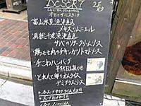 b0012010_1926573.jpg