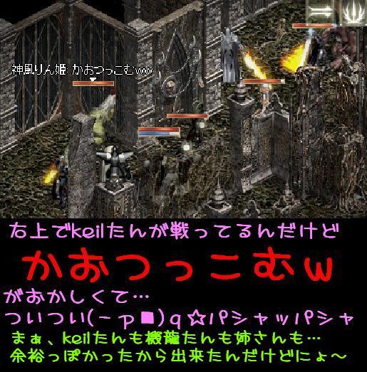 f0072010_22272579.jpg
