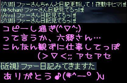 f0072010_22283382.jpg