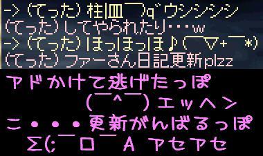 f0072010_22284455.jpg