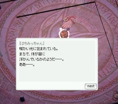 e0115011_1233148.jpg